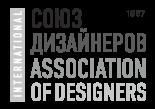 МОА Союз Дизайнеров