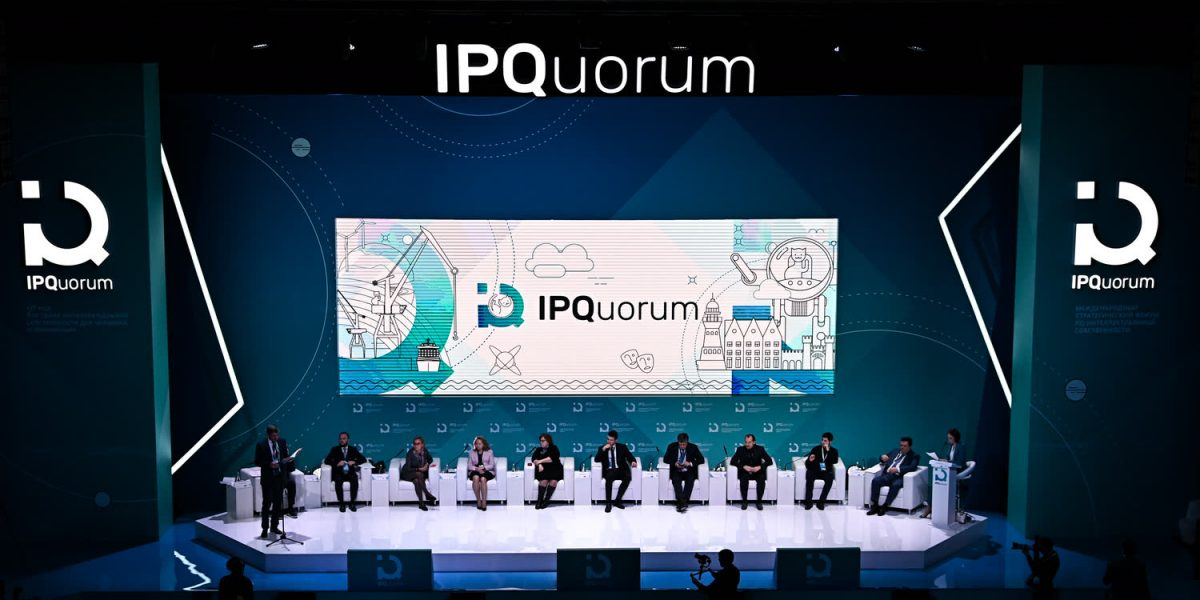 Форум по интеллектульной собственности в Калининграде