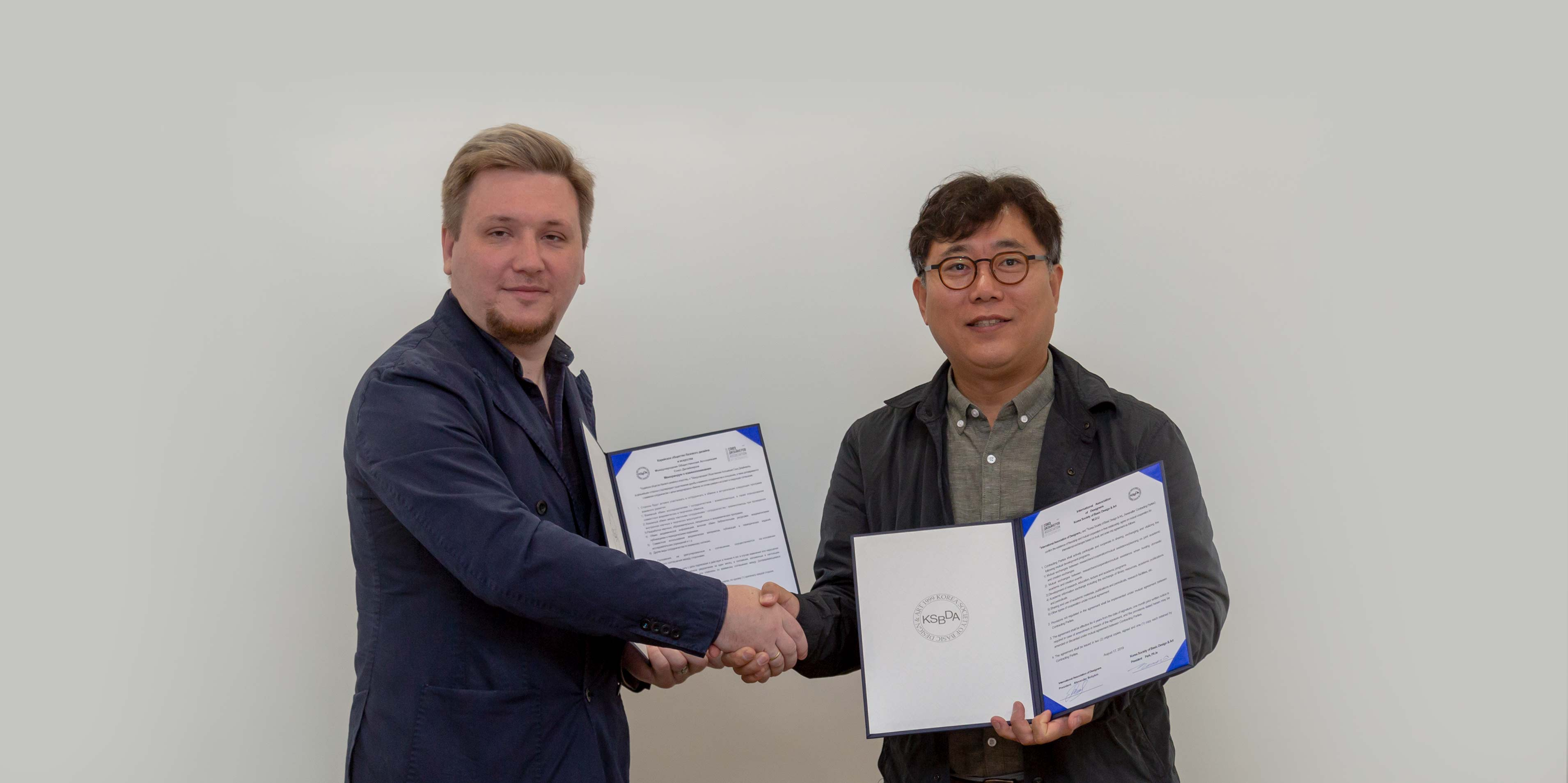 Подписание договора о сотрудничестве