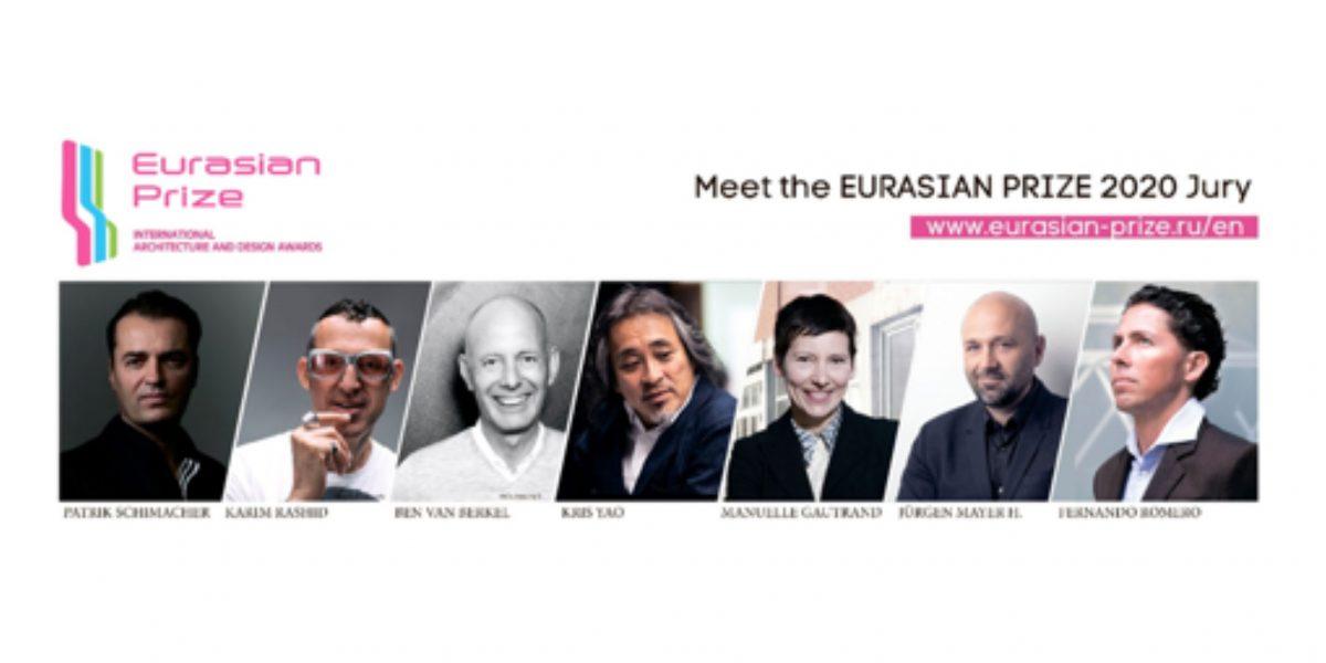 Евразийская премия