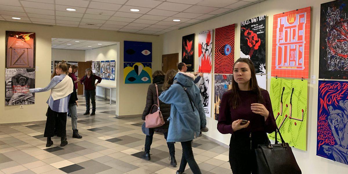 выставка плакатов «Хрупкое Достояние Человечества» в Казани