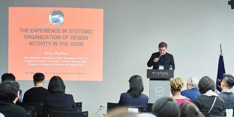 Вице-президент МОА «Союз дизайнеров» и Ассоциации промышленных дизайнеров - Артур Рыжов