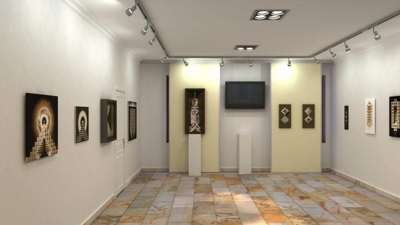 Виртуальный выставочный зал