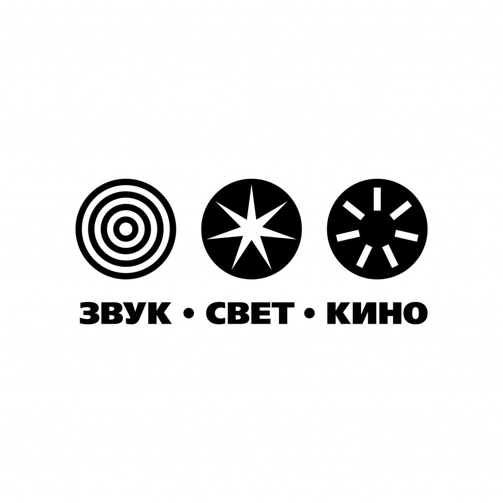 инсталляционная компания Звук. Свет. Кино