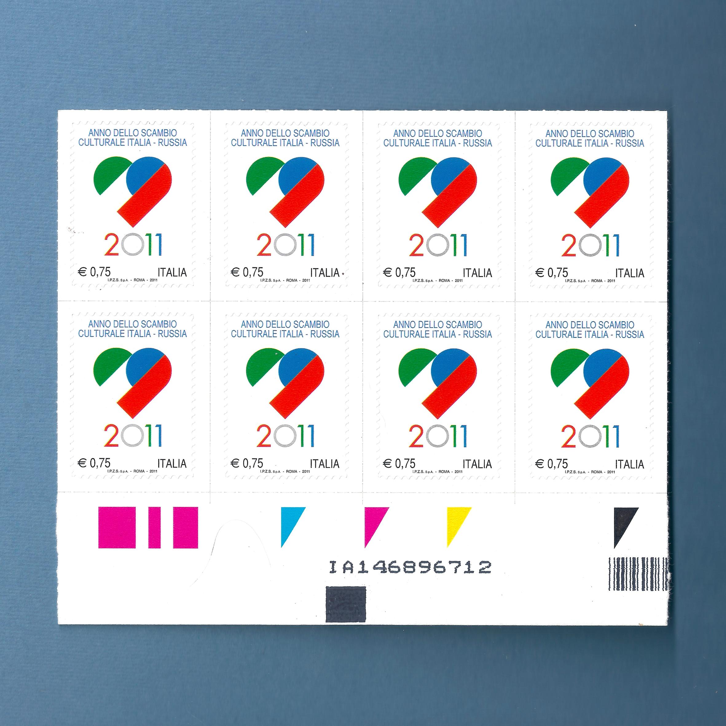 Год Италия-Россия, 2011 (почтовые марки)