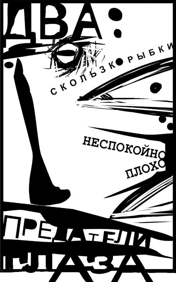 Бессмертнов_Юрий_2