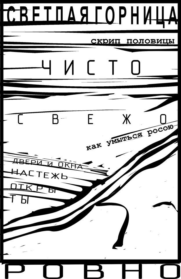 Бессмертнов_Юрий_3
