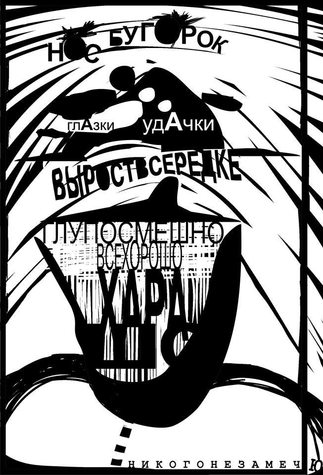 Бессмертнов_Юрий_4