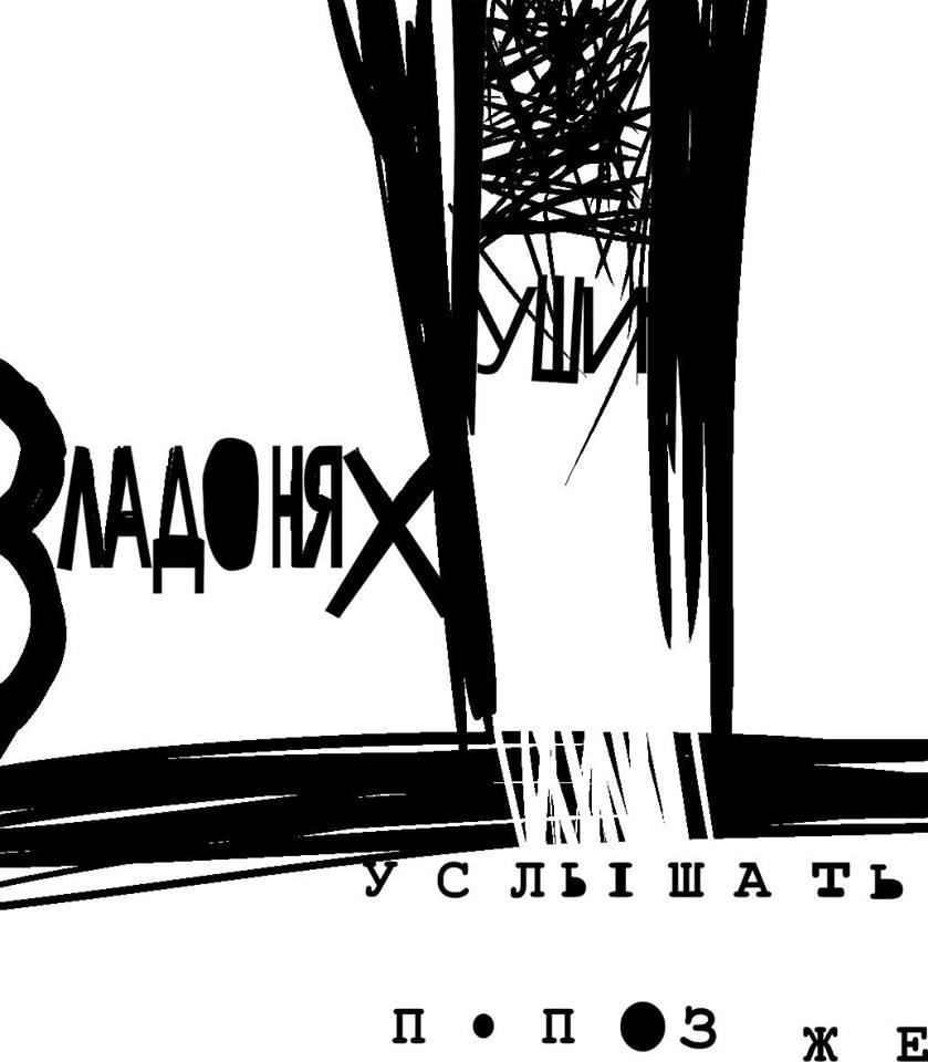 Бессмертнов_Юрий_6