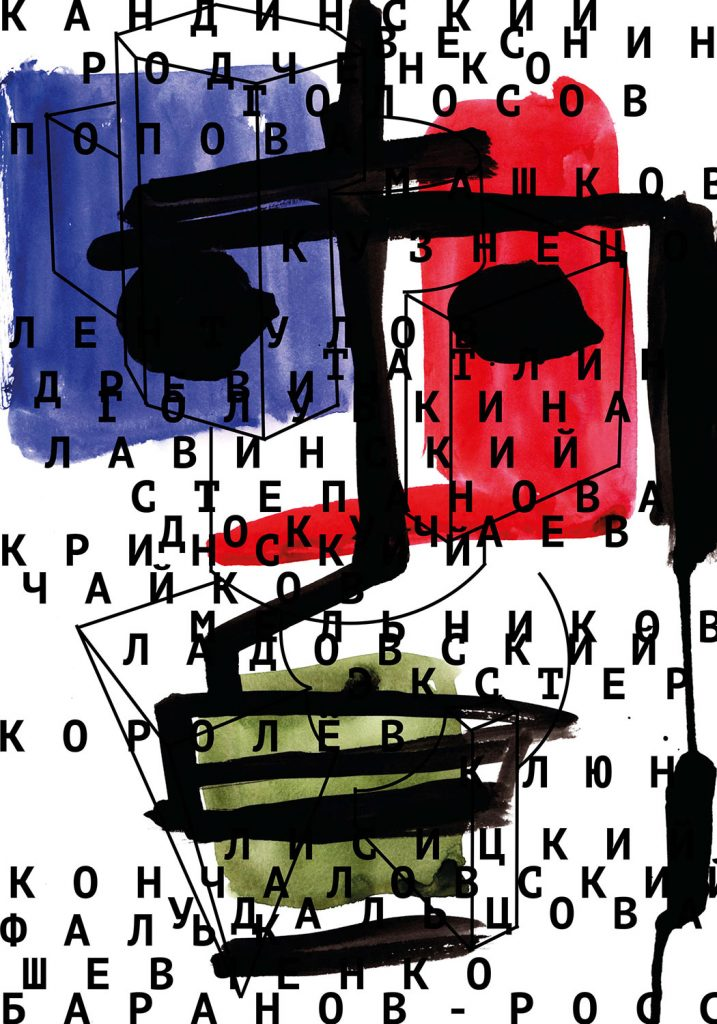 Ефремова-Елизавета-4