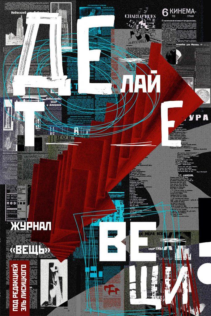 Чубова-Екатерина2