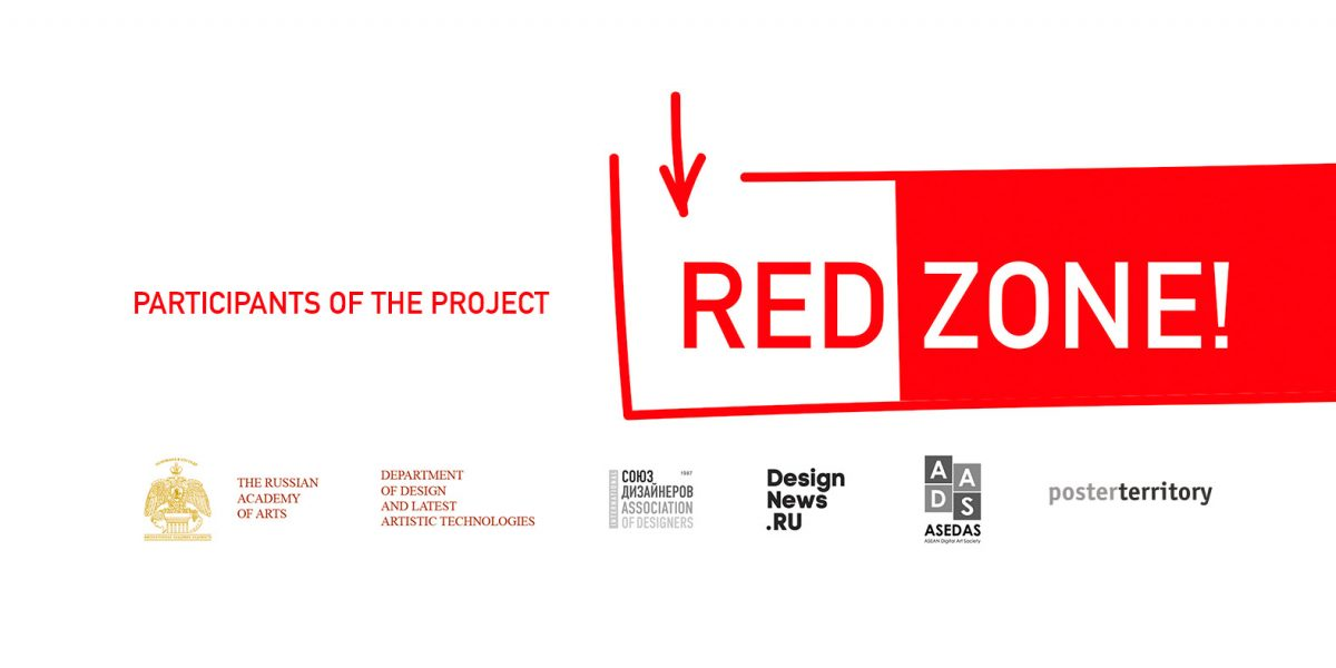 participants RED ZONE