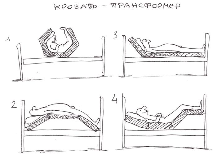Кровать трансформер / Transformer bed