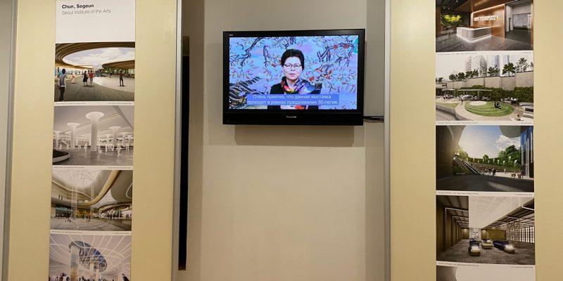 онлайн открытие выставки корейских дизайнеров
