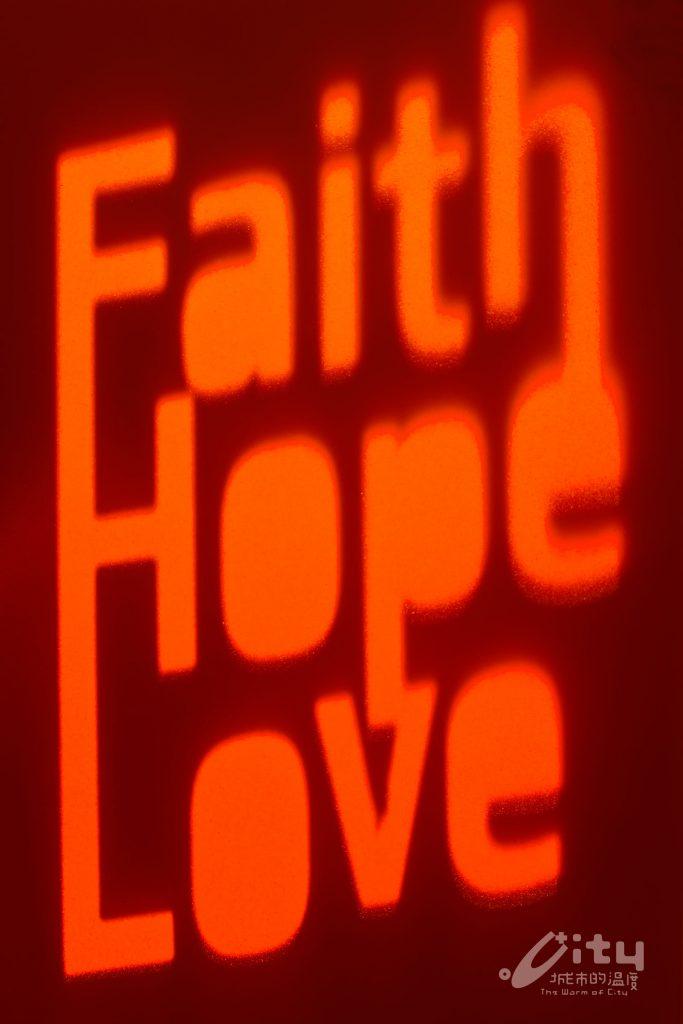 poster-Faith-Hope-Love