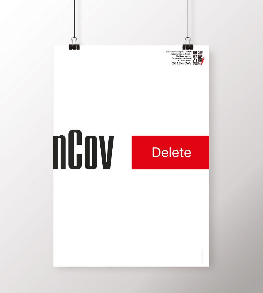 poster_ncov