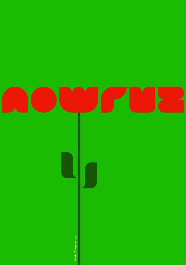 poster_nowruz01_fb