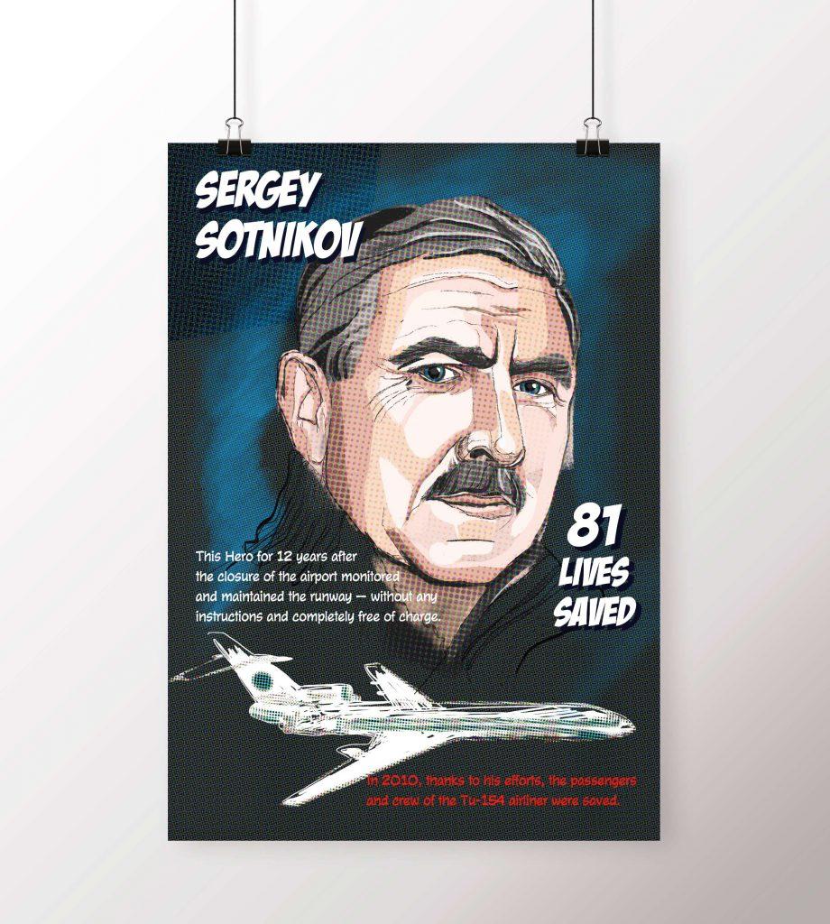 poster_sotnikov
