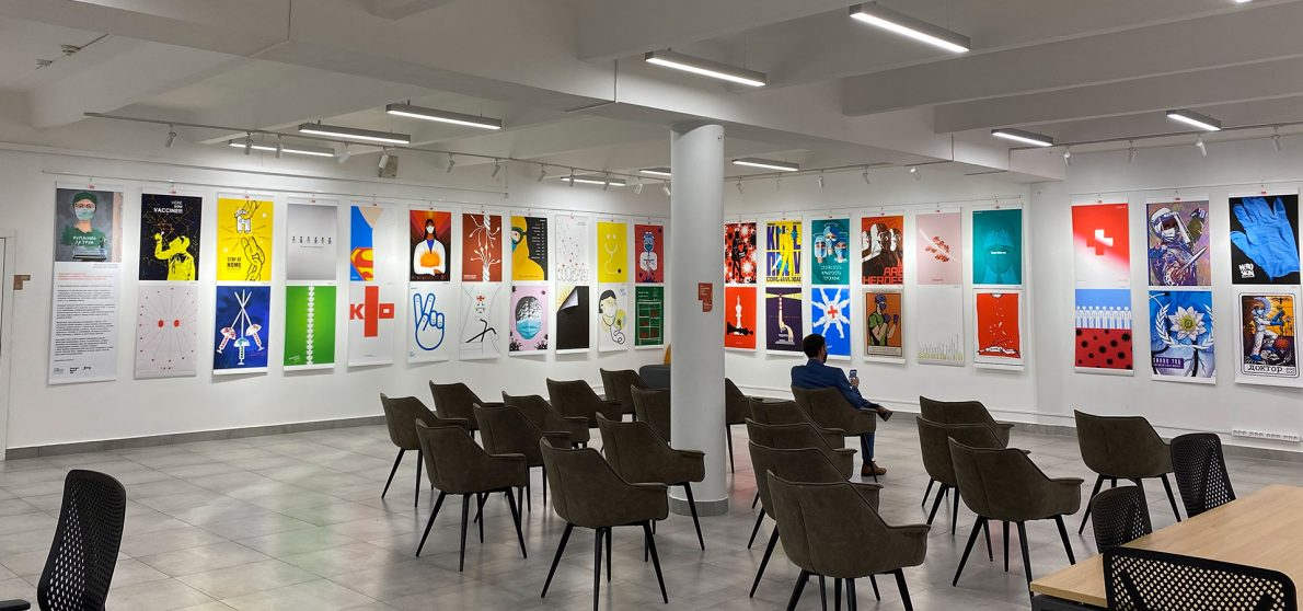 Выставка Красная Зона