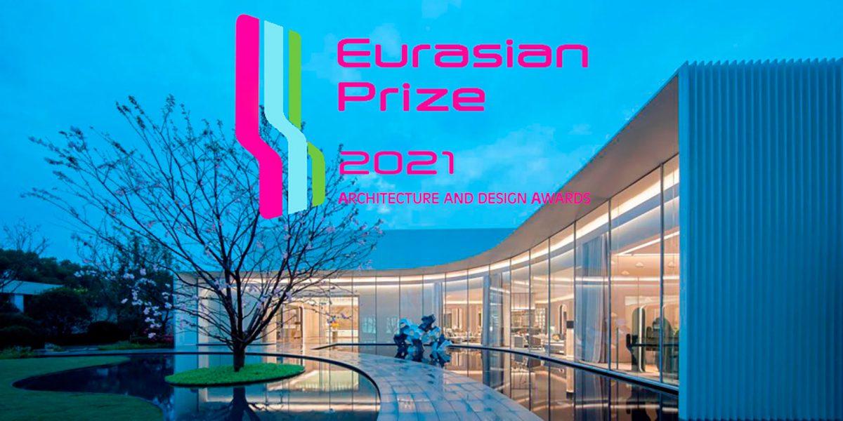 Eurasian Prize 2021